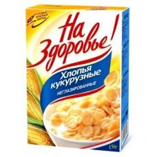"""Готовый завтрак """"На здоровье!"""" хлопья кукурузные неглазированные, 150 гр,"""